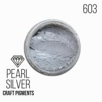 "Пигмент CraftPigments, а, Cеребристый жемчуг ""Pearl Silver"", 25 мл."