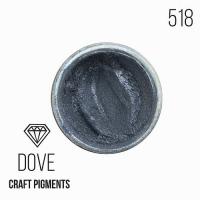 """Пигмент CraftPigments, а, Сизый """"Dove"""", 25 мл."""