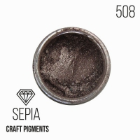 "Пигмент CraftPigments, ш, Сепия ""Sepia"", 25 мл."