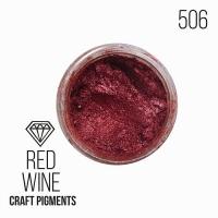 "Пигмент CraftPigments, к, Красное вино  ""Red Wine"", 25 мл."