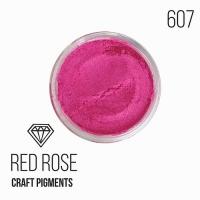 "Пигмент CraftPigments, к, Красная роза ""Red Rose"", 25 мл."