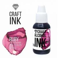 Алкогольные чернила Craft Alcohol INK, к, Ruby (Рубиновый), 20 мл
