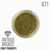 """Пигмент CraftPigments, б, Античная бронза """"Antiqie Bronze"""" 10, 25 мл. (Для заказа нужно выбрать объем баночки)"""