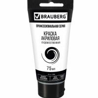 Мох (ягель) стабилизированный салатовый, 20 гр.