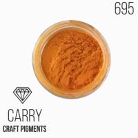 """Пигмент CraftPigments, ж, Оранжевый """"Carry"""", 25 мл."""