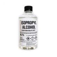 Спирт изопропиловый (изопропанол) 0,5 л.  IPA 99.7