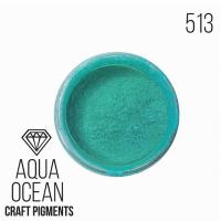 """Пигмент CraftPigments, с, Океанический """"Aqua Ocean"""" 25 мл."""