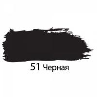 Краска акриловая художественная BRAUBERG, туба 75 мл, черная 191116