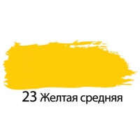 Краска акриловая художественная BRAUBERG, туба 75 мл, желтая средняя 191076
