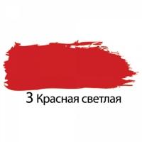 Краска акриловая художественная BRAUBERG, туба 75 мл, красная светлая 191082