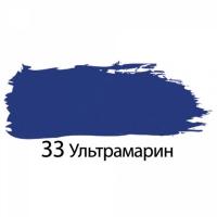 Краска акриловая художественная BRAUBERG, туба 75 мл, с, ультрамарин 191095