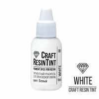 Краситель для смолы и полимеров CraftResinTint, а, Белый, 10 мл.