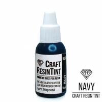 Краситель для смолы и полимеров CraftResinTint, с, Морской, 10 мл.